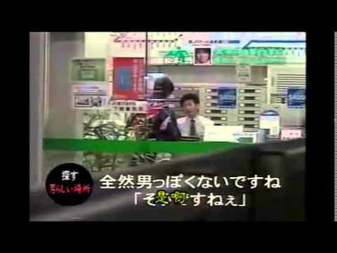 嵐の中で一番ヘタレなのは松本潤らしい - YouTube