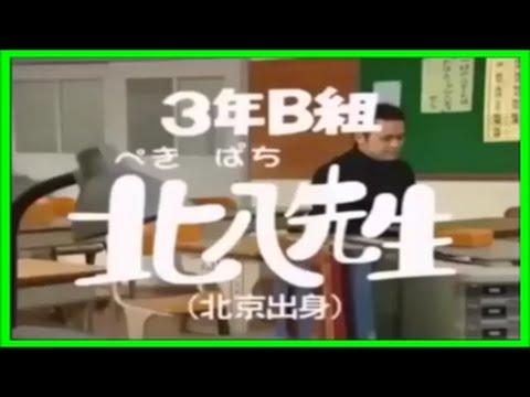 【劇団ひとり】抱腹絶倒!中川家と中国人のコント①(お笑いmovieTV) - YouTube