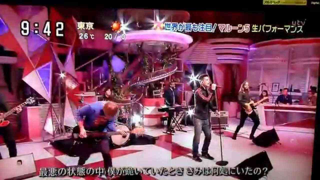 MAROON 5 on スッキリ - YouTube