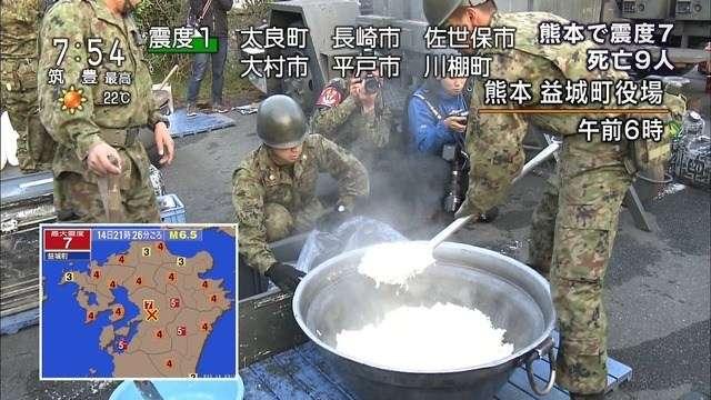 被災者の疑問「そういえば自衛隊員がご飯を食べているのを見たことがない…」→衝撃の真実が明らかに | netgeek