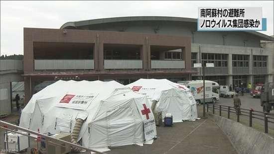 【熊本地震】 ノロウイルスの感染源はやっぱり韓国だった!!!! 韓国からの支援物資にとんでもない物が混ざっていた!!!!:あじあにゅーすちゃんねる-政経芸能・中韓・海外ニュース-