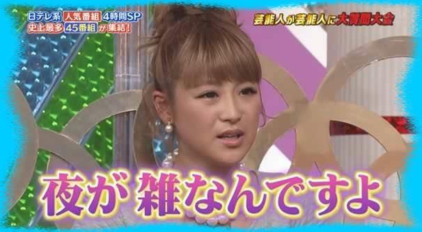 鈴木奈々「旦那さんとのキスが止まらなかった」と大興奮 子作りも精力的!