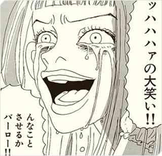 真木よう子が細木数子超え!ホストクラブで一晩2000万円使った?
