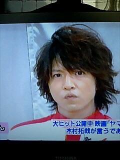 木村拓哉 Twitter上に出回る噂を完全否定「記憶に全くない」