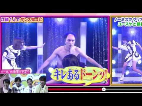 江頭2:50の Perfect dance!!  モーニング娘。 「ワクテカ Take a chance」 - YouTube