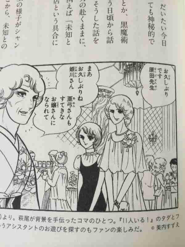 漫画・アニメのこんな話あんな話を書き込むトピ