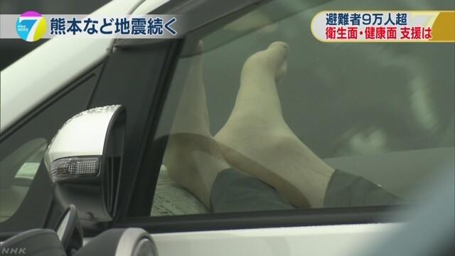 エコノミークラス症候群の疑い 18人に上る | NHKニュース