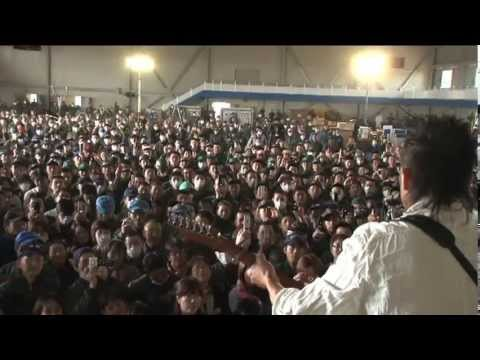 長渕 剛 - 航空自衛隊松島基地 隊員激励ライブ「巡恋歌」 - YouTube