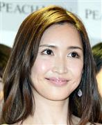 紗栄子、義援金の振込受付書アップについて見解「批判も覚悟の上、実名で」  - 芸能社会 - SANSPO.COM(サンスポ)