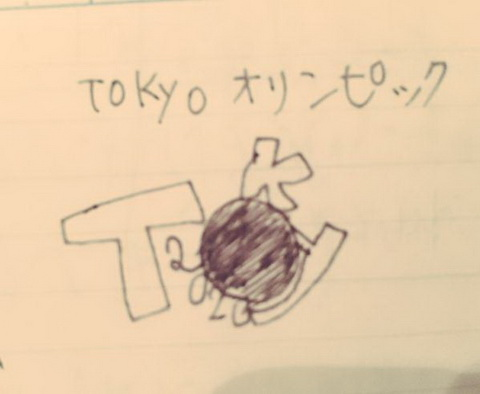 蛭子能収が考案した独自の東京五輪エンブレムをご覧ください