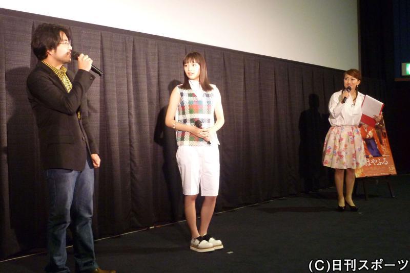 広瀬すず映画凱旋あいさつで「やっぱり静岡は特別」 - 映画 : 日刊スポーツ