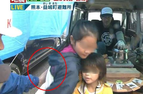 【熊本地震】熊本県民テレビ上野聡行アナ、Wikiが「北朝鮮生まれ」に。ミヤネ屋・焼き芋少女ずぶ濡れ事件で炎上中 :にんじ報告