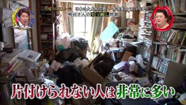 「月曜から夜ふかし」株主優待・桐谷さんの部屋で発見した