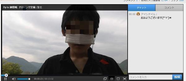 また生主か!善光寺でドローン飛ばす→落下→川崎事件加害者宅を生配信した少年の可能性