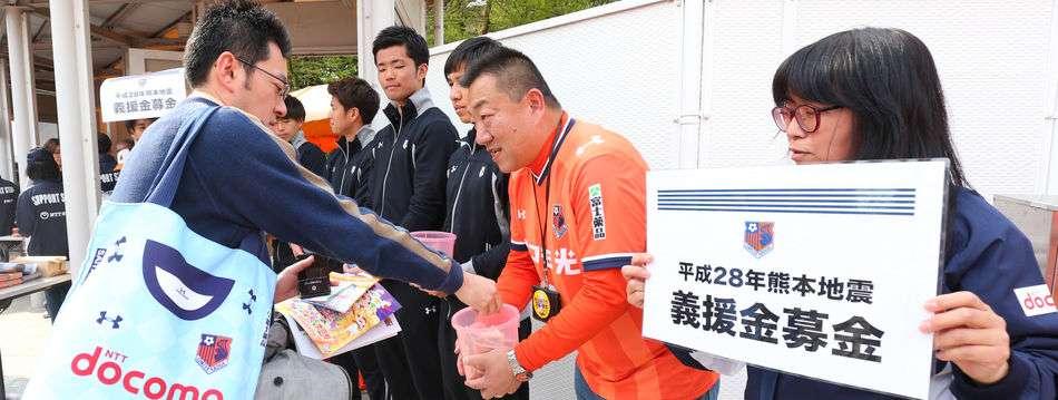 熊本支援、私たちにできることは - Yahoo!ニュース