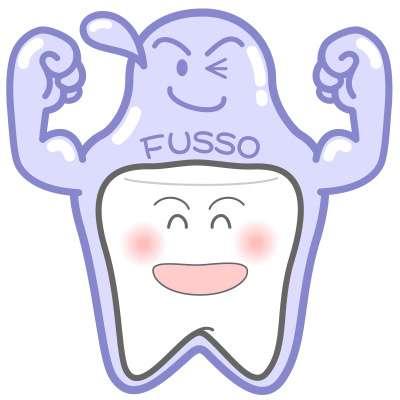 赤ちゃんの歯のフッ素について