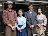 朝ドラ「とと姉ちゃん」開始以来最高の23・6% - 芸能 : 日刊スポーツ