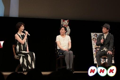 「あさが来た」最終回を見る会 レポート(前編) | あさが来た | NHK大阪放送局ブログ