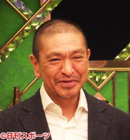 松本人志が堀江貴文氏を「心がない」と批判 (日刊スポーツ) - Yahoo!ニュース