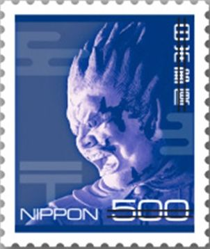 4月9日は大仏の日 仏像、歴史が好きな人集まれ!