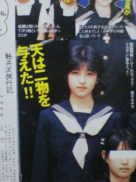 中田有紀アナ 第1子女児を出産「第二の人生がスタートしたような気分」