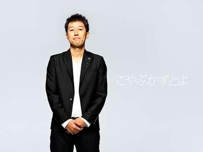 小籔千豊「テレビが不倫肯定したらアカン」「不倫でも結婚したらOKな風潮、キモい、ほんまキモい」