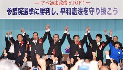 【参院選】民進党・枝野幹事長「良い流れ。改選1人区の半分を野党が取れそう」「必ず政権を取る」 / 正義の見方