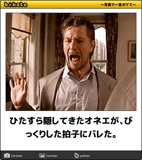 好きな口調で喋るトピ【part2】