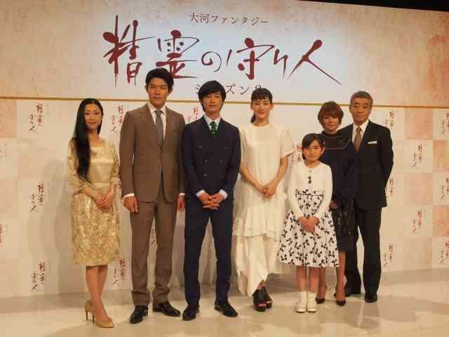 綾瀬はるか主演『精霊の守り人』新キャストに壇蜜、ディーンら (オリコン) - Yahoo!ニュース