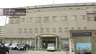 生後3週間の娘を殺害未遂 19歳母親を逮捕 (tvkニュース(テレビ神奈川)) - Yahoo!ニュース