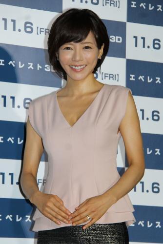 釈由美子 第1子妊娠を発表「父の遺志を継いで授かった待望の赤ちゃん」
