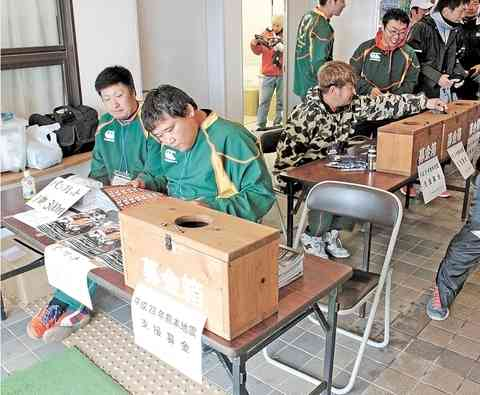 <熊本地震>今こそ恩返し 東北でも支援の輪 (河北新報) - Yahoo!ニュース
