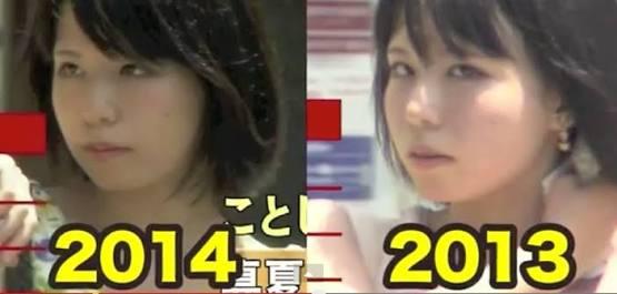 NHK高校講座の「保健体育」にまさかの壇蜜先生が出演