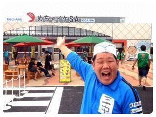 【高速道路】サービスエリアおすすめお土産【GW】