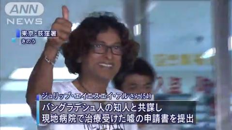 佐々木希さん、熊本県益城町で炊き出しに参加 「嬉しすぎる」と感動の声