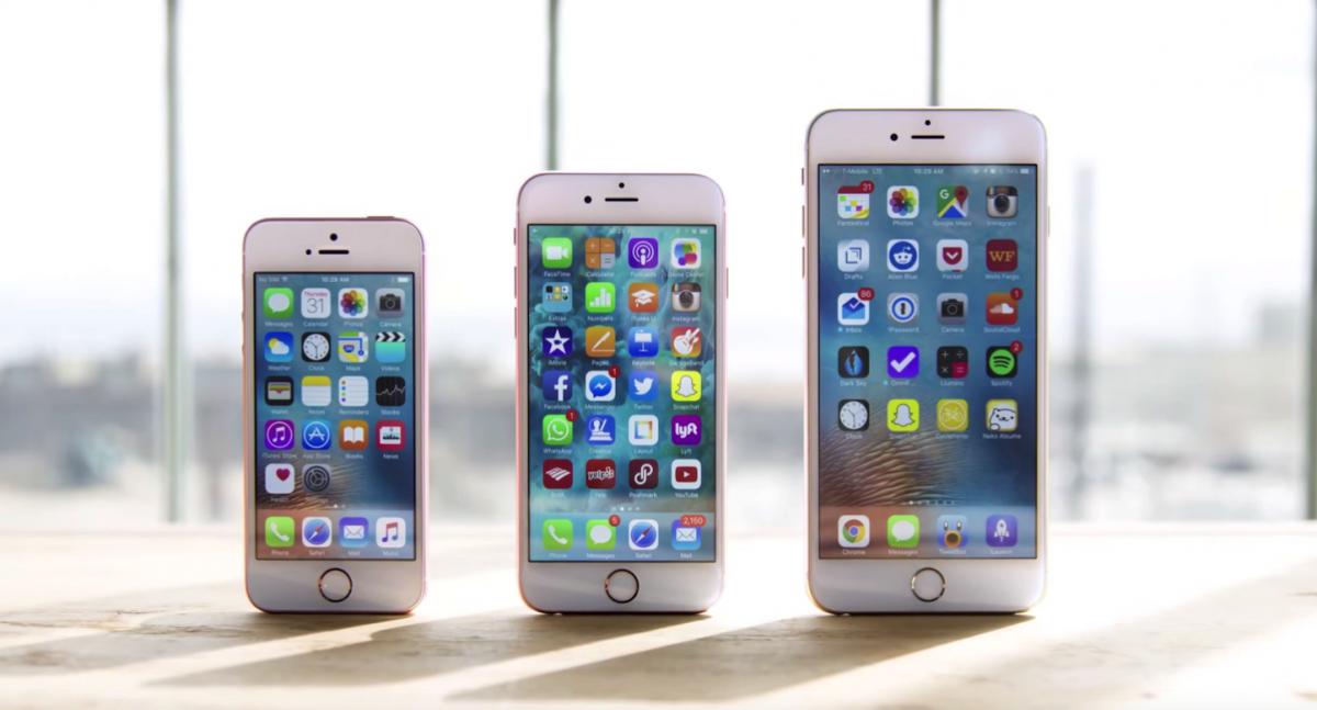 「iPhone SE」の強度、「iPhone 6s Plus」以上「iPhone 6s」以下 | gori.me(ゴリミー)