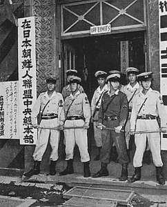 終戦後の朝鮮人による犯罪史 - 浮世風呂