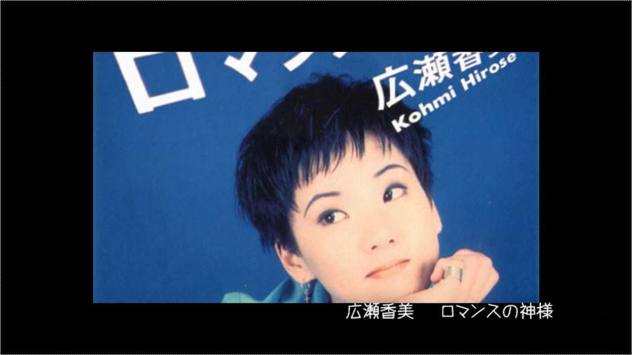 1994年 J-POP メドレー