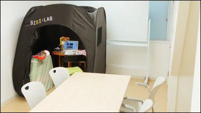 部屋の中に隔離空間を作り出す「ぼっちてんと」で秘密基地を作ってみた - GIGAZINE