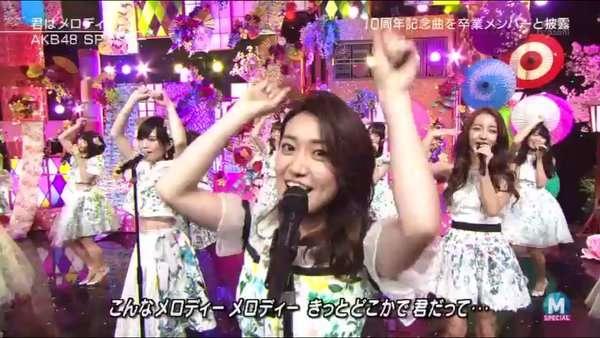 AKB48の2期生が全員卒業 大島優子は「悔いなし!」と晴れ晴れ