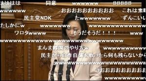 今井絵理子氏の婚約者、暴力団と関係か 自民党関係者が不安視