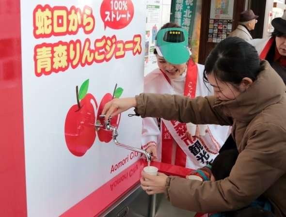 青森では水道から「りんごジュース」が... 夢の蛇口、新青森駅に限定登場で反響 - コラム - Jタウンネット 東京都
