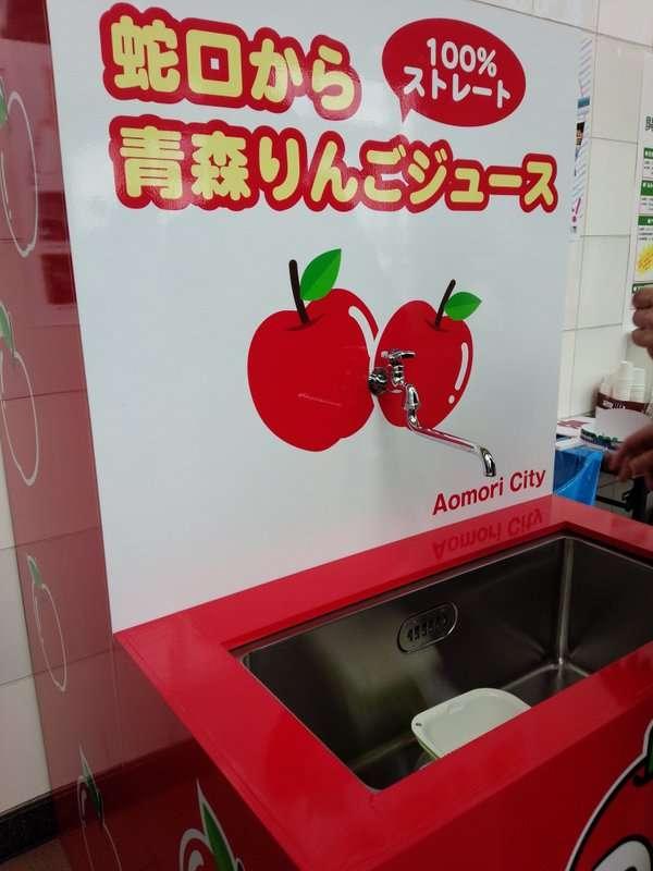 青森では水道から「りんごジュース」が... 夢の蛇口、新青森駅に限定登場で反響