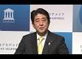 平成25年12月19日 日本アカデメイア 安倍内閣総理大臣スピーチ | 平成25年 | 総理の演説・記者会見など | 記者会見 | 首相官邸ホームページ
