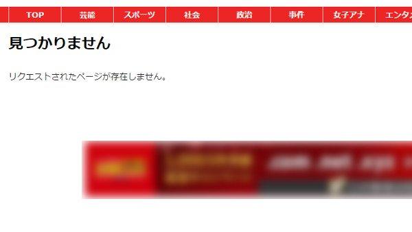 新田恵海さんのAV出演疑惑、騒動発端の週刊誌がWebサイトから記事を削除してネットに波紋 | BuzzNews.JP
