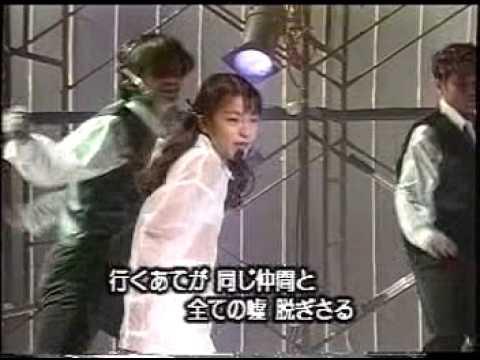 今井絵理子10歳 TRFのEZ DO DANCEを歌う - YouTube