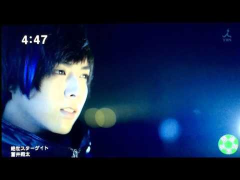 2016/02/06 TBS 蒼井翔太 - YouTube