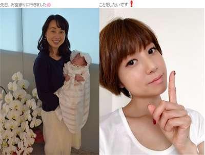 叱らない東尾理子・アヤパン、徹底的に叱る木下優樹菜・hitomi、飛び蹴りくらわすゴクミ。ママタレたちの「叱り方」