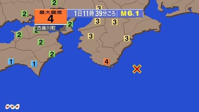 和歌山県南部で震度4の地震 | NHKニュース