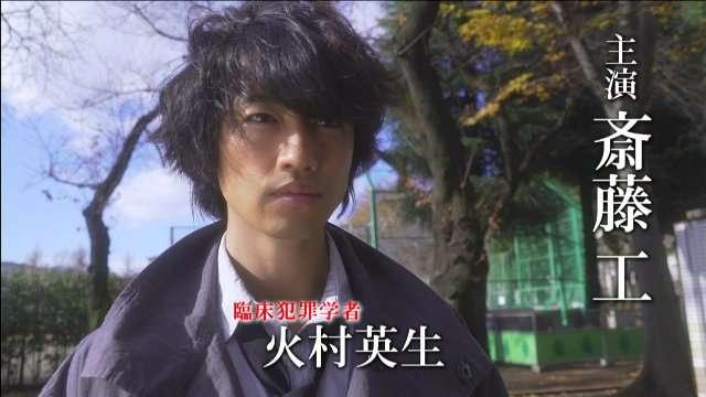 「高良健吾は華がない」「香取慎吾は地味」1月クールドラマ「イマイチだった主演男優ランキング」